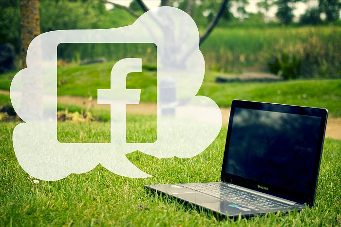 Un moyen définitif pour bloquer les invitations à jouer sur Facebook